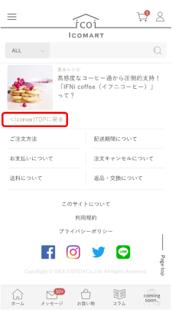 注文方法5