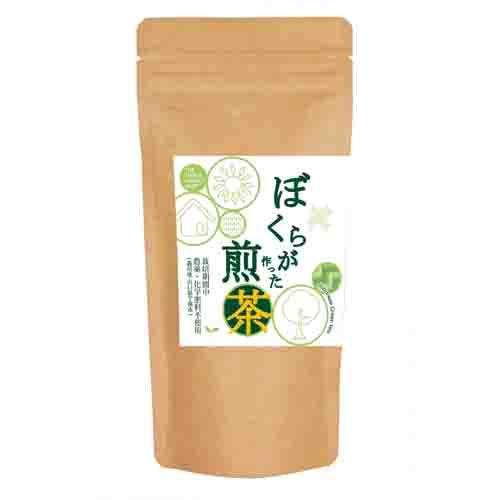 【5/25掲載終了】ぼくらが作った煎茶