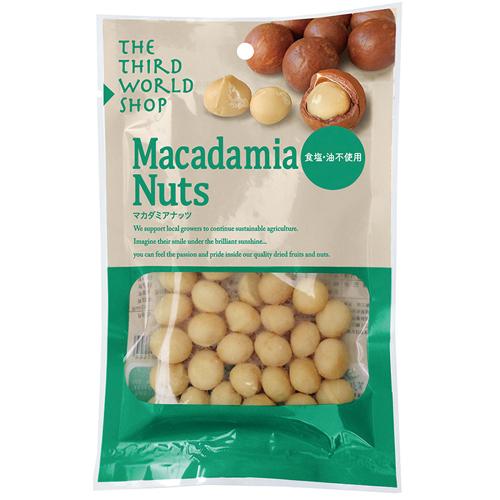 マカダミアナッツ(食塩不使用)