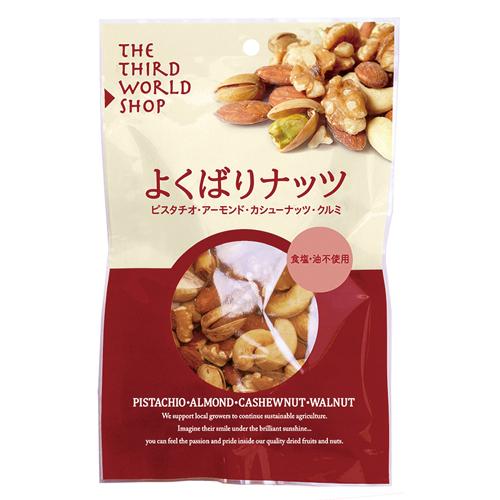 よくばりナッツ