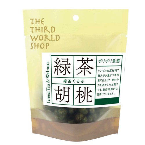 緑茶くるみ 35g