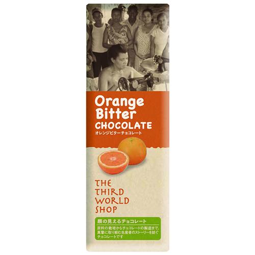 ミニチョコ オレンジビター