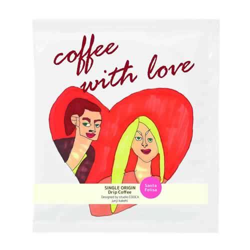 Artisan Drip Coffee ドリップサンタ・フェリサ LOVE