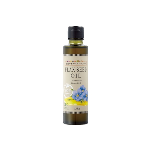 有機アマニオイル/Organic Flax seed oil 135g