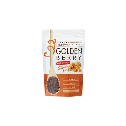 有機ゴールデンベリー/Organic Golden berry 100g