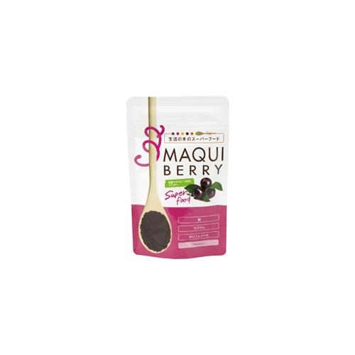 有機マキベリー100%パウダー/Organic Maqui powder 30g