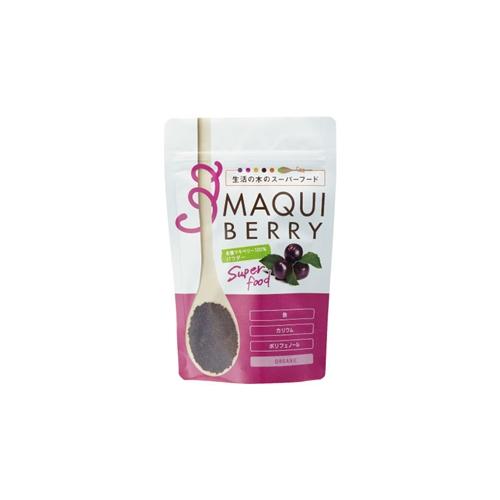有機マキベリー100%パウダー/Organic Maqui powder 100g