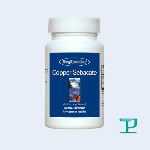 銅セバシン酸