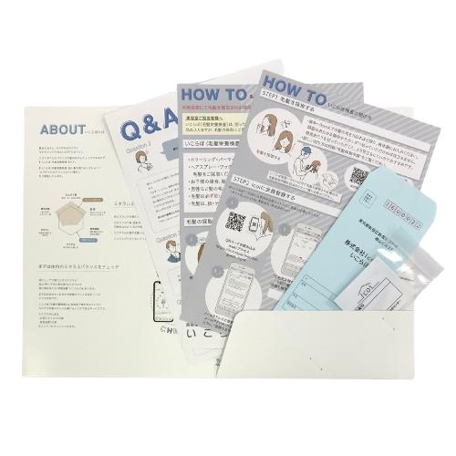 いこらぼ(毛髪栄養検査)