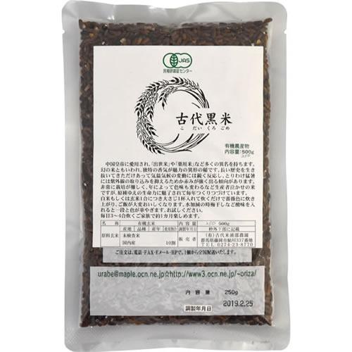 有機古代黒米