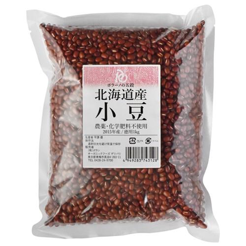 北海道産小豆・徳用