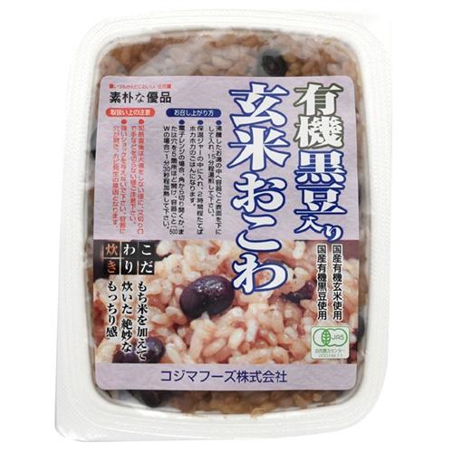 有機黒豆入り玄米おこわ