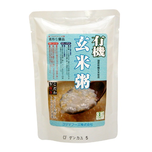 有機玄米粥