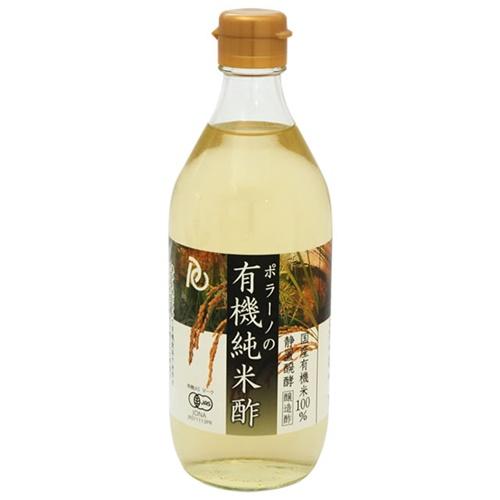 ポラーノの有機純米酢