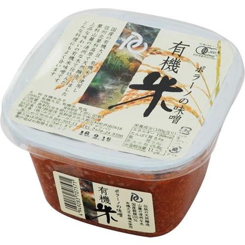 ポラーノの有機米味噌