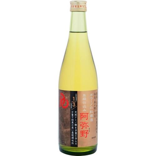 ポラーノの料理酒 阿弥野