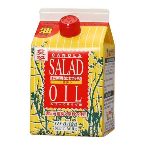 純正なたねサラダ油(豪州産)