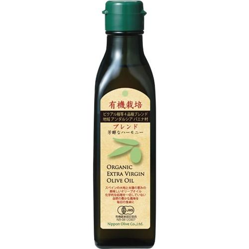 有機EVオリーブ油(ブレンド)