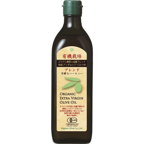 有機EVオリーブ油(ブレンド)大