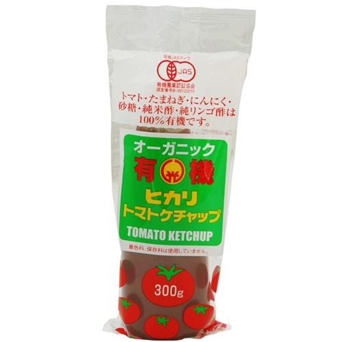 有機トマトケチャップ・チューブ