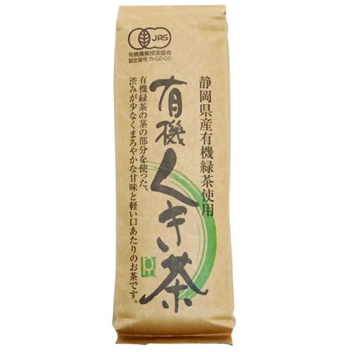 有機くき茶