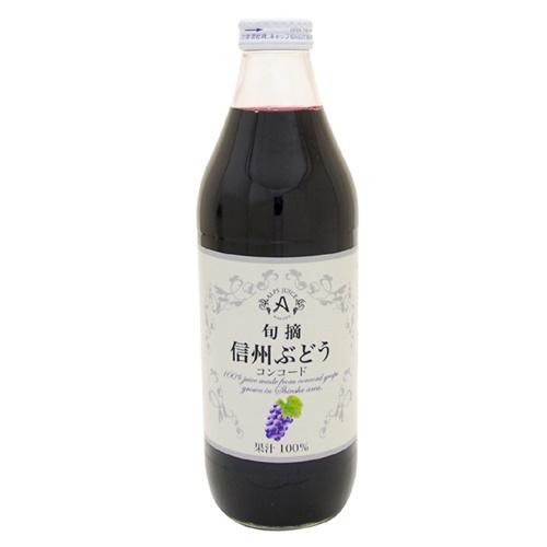 信州ぶどうコンコード(瓶)