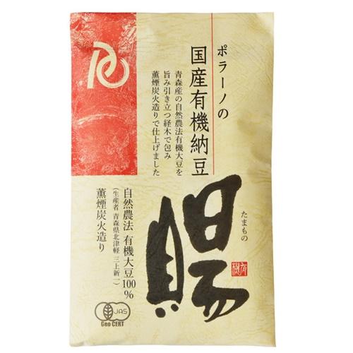 国産有機大粒納豆 賜(たまもの)