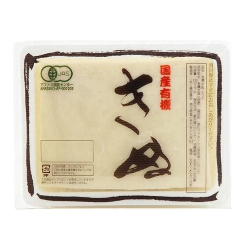 有機絹豆腐
