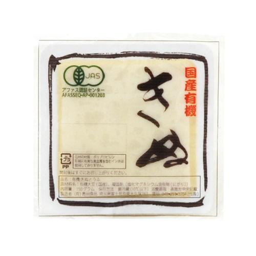 有機ミニ絹豆腐