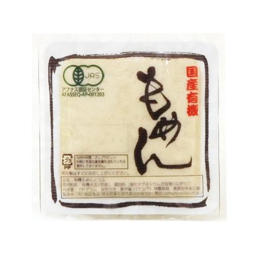 有機ミニ木綿豆腐