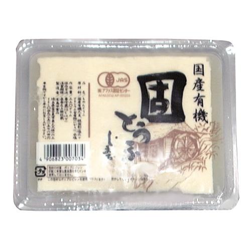 有機固め木綿豆腐