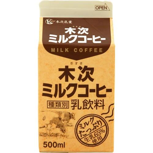 木次ミルクコーヒー