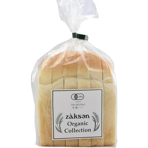 有機食パン6枚スライス