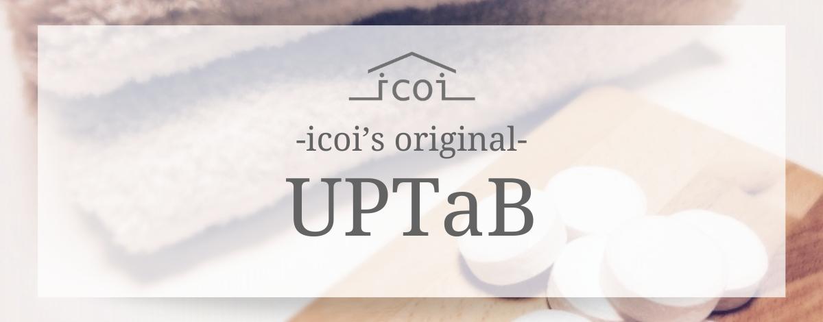 icoi's original(DAP)